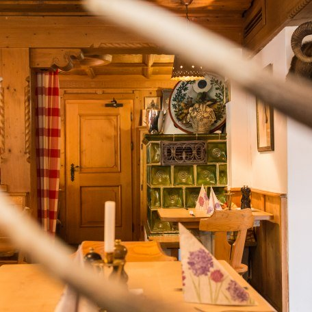 Almgasthaus Aibl